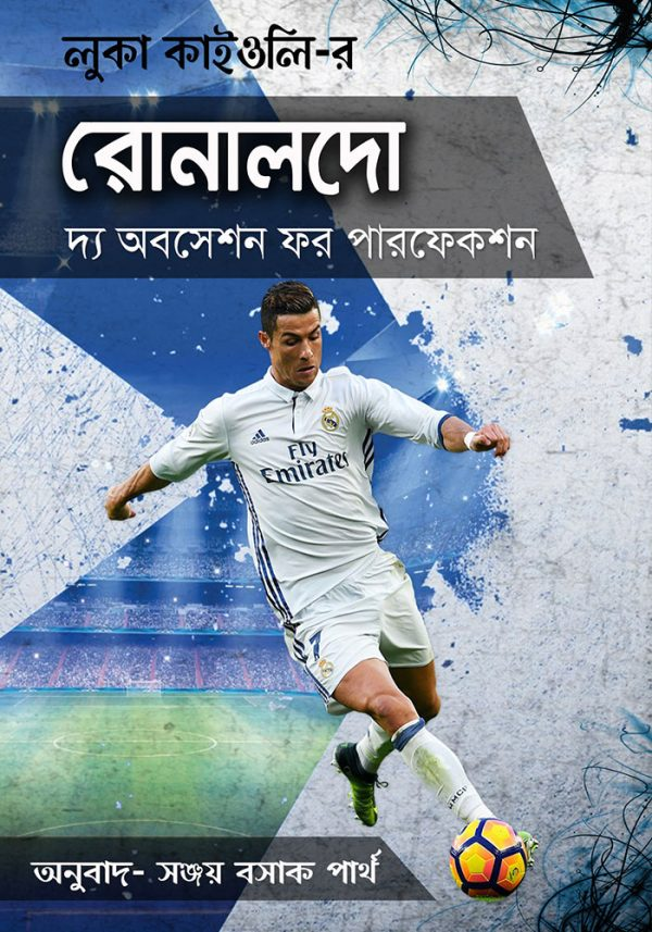 Ronaldo the Obsession for Perfection by Luca Caioli